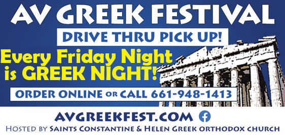 2020 AV Greek Fest Friday Night